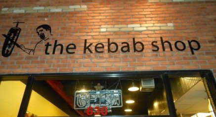 kebab_t658